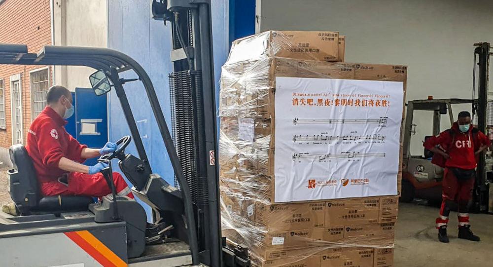菜鸟在俄罗斯启动自动提货柜网络