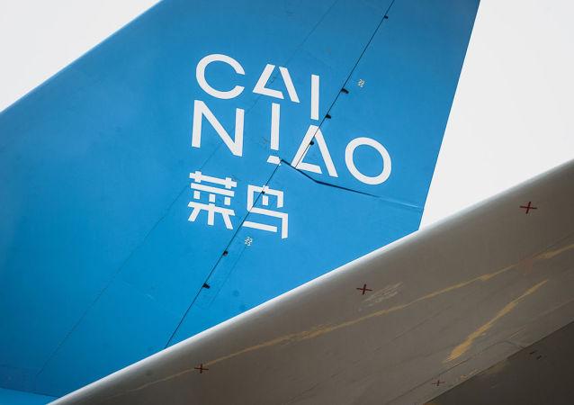 菜鸟网络在自我隔离时期为俄罗斯人运送7500吨来自中国的包裹