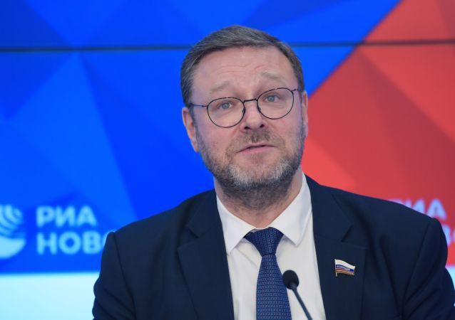 俄罗斯联邦委员会国际委员会主席康斯坦丁·科萨切夫