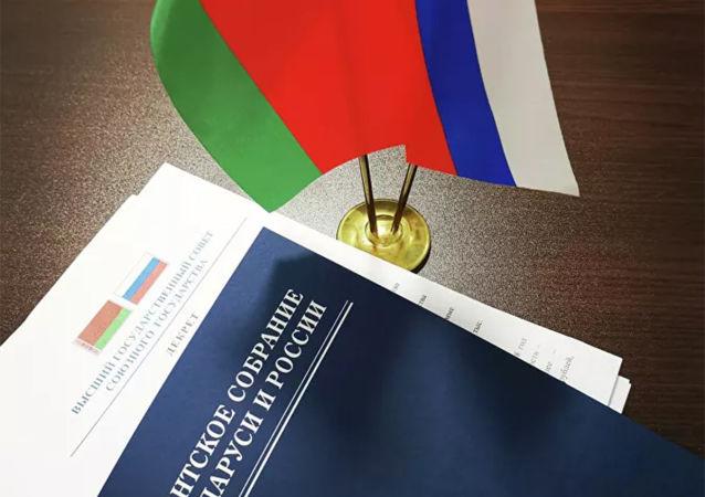 俄白联盟国家