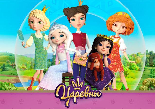 俄动画系列片《沙皇的女儿》今夏将在中国上映