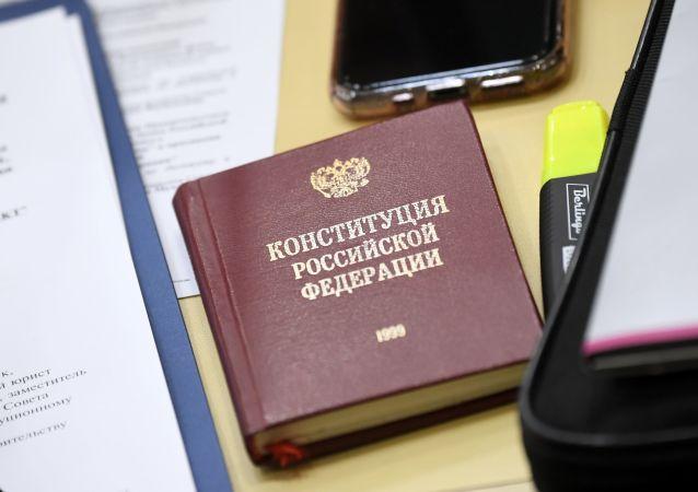 俄罗斯宪法修正案全面投票开始了