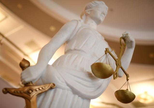 西弥斯(司法律与正义的女神)