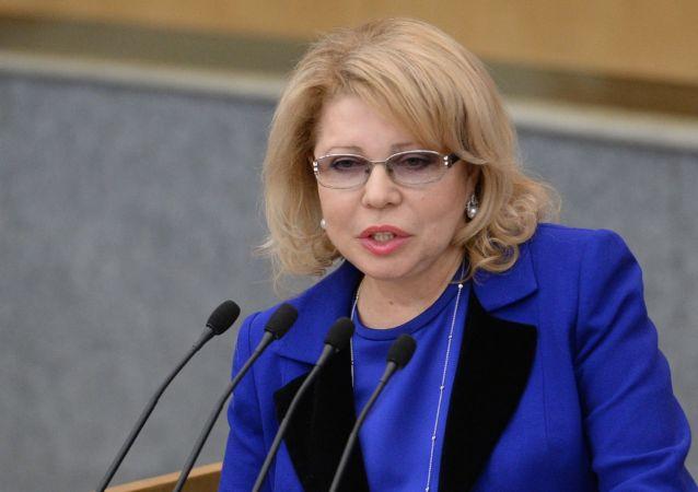 俄罗斯国家杜马国际事务委员会成员叶莲娜·帕宁娜