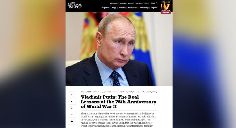 俄专家:普京关于二战的文章充分论证俄中在保障国际秩序方面的作用