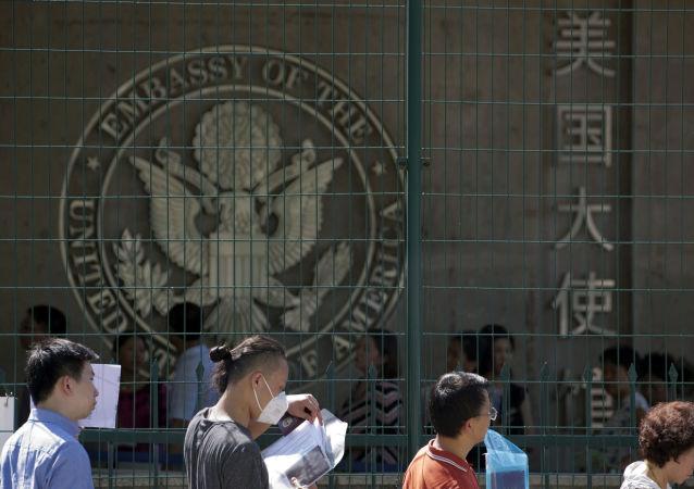 美国驻中国大使馆
