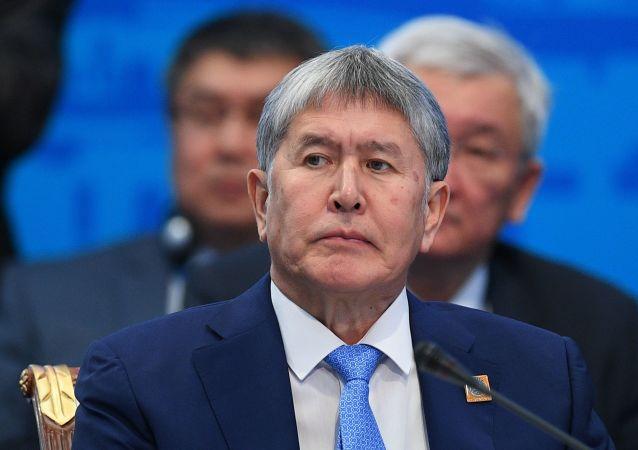 吉前总统阿坦巴耶夫肺炎康复后被送回看守所