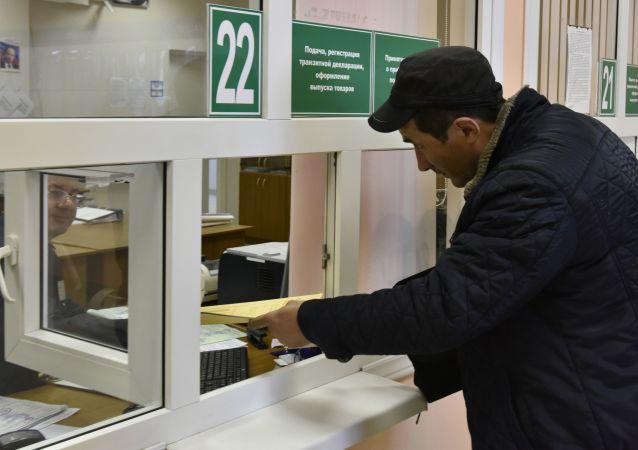 2020年债务人被限制出境俄罗斯后已偿还超360亿卢布