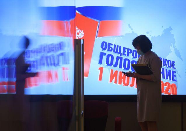 出口民调:71%俄选民称投票支持修宪