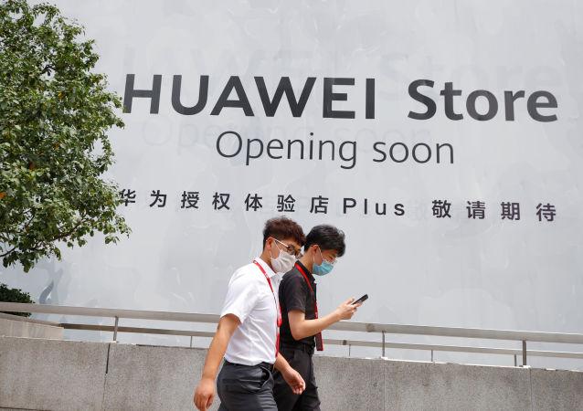 中国华为技术有限公司押注英国研发中心