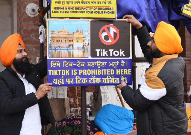 印度以涉嫌逃税为由冻结字节跳动银行账户
