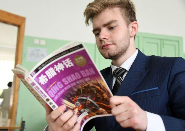 今年年初以来俄罗斯各地对中文人才的需求同比增加17%