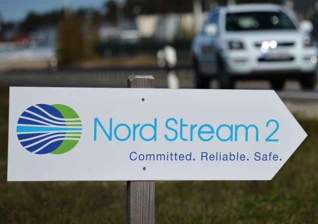 """放弃""""北溪-2""""管道项目或使欧洲公司损失数十亿美元"""