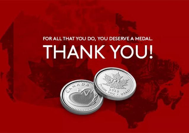 加拿大发行抗疫纪念币