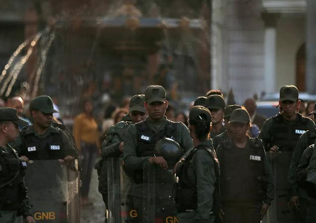 委内瑞拉军队